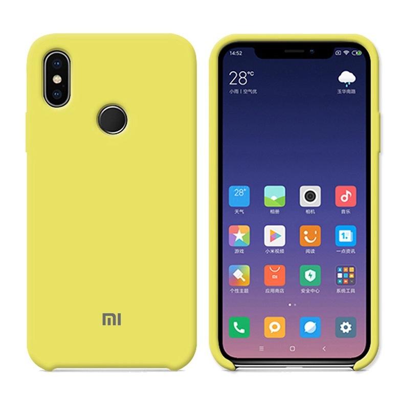 Silicone Cover для Xiaomi Redmi 5 Plus (желтый)