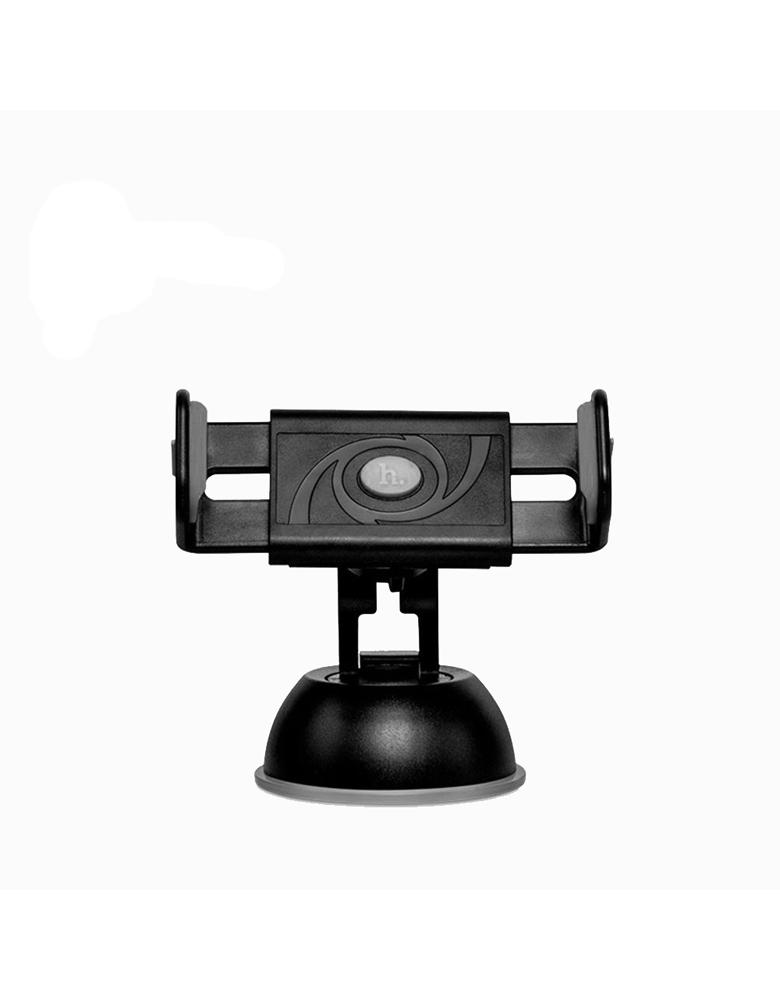 Держатель автомобильный HOCO(original) CPH17 Цвет: Серый