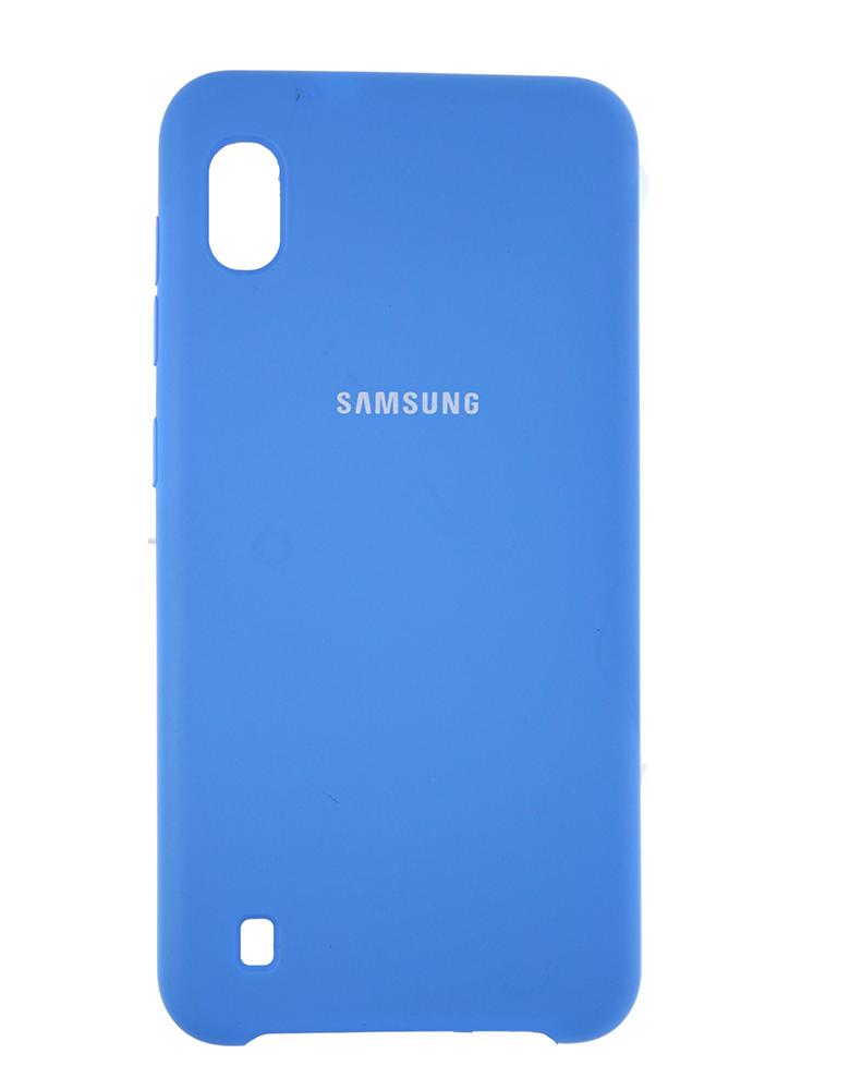 Чехол Silicone Cover для Samsung Galaxy A10 голубой