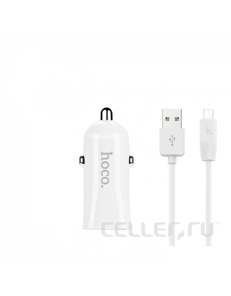 Автомобильное зарядное устройство + кабель micro USB HOCO (original) Z12. 2 xUSB 2.4A. Цвет: Белый