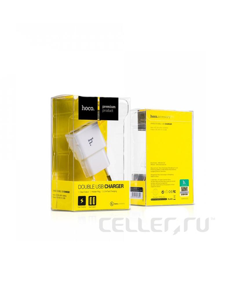 Смарт-зарядное устройство HOCO (original) UH202. 2xUSB 1.0A Цвет: Белый