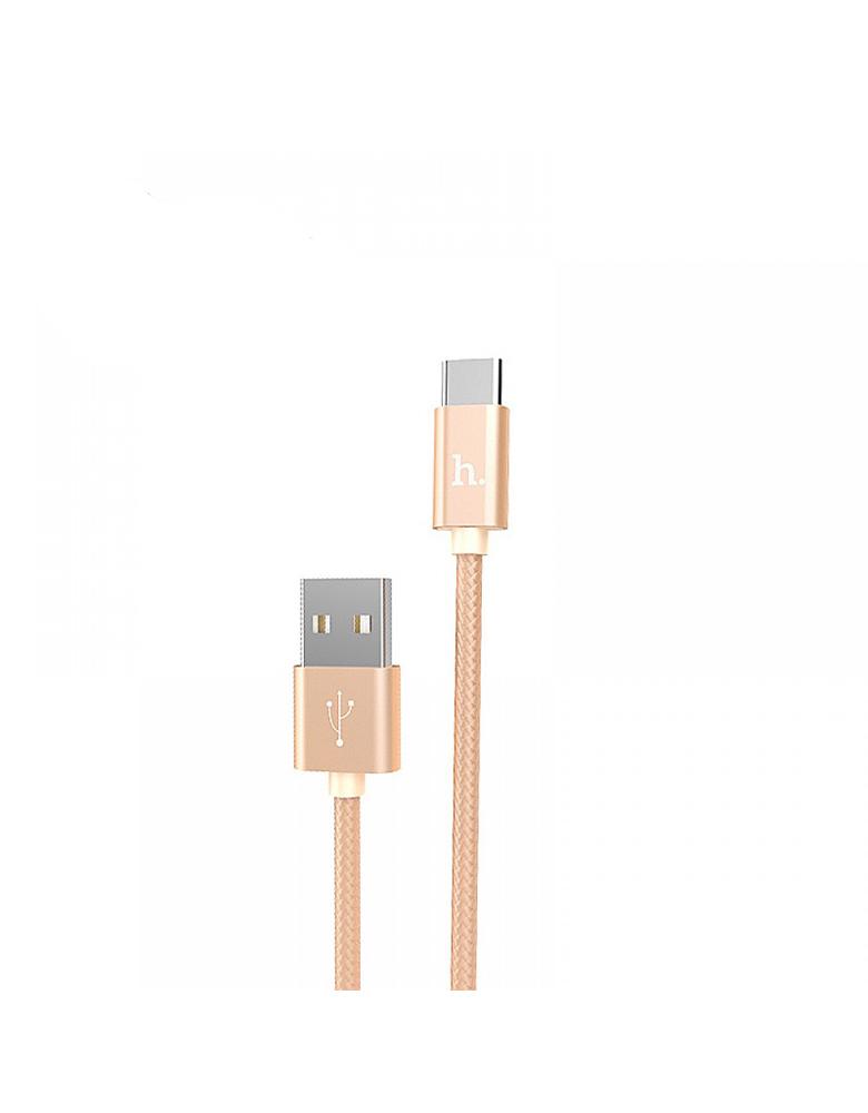 USB кабель HOCO (Original) X2 Type-C 1м Цвет: Золотой
