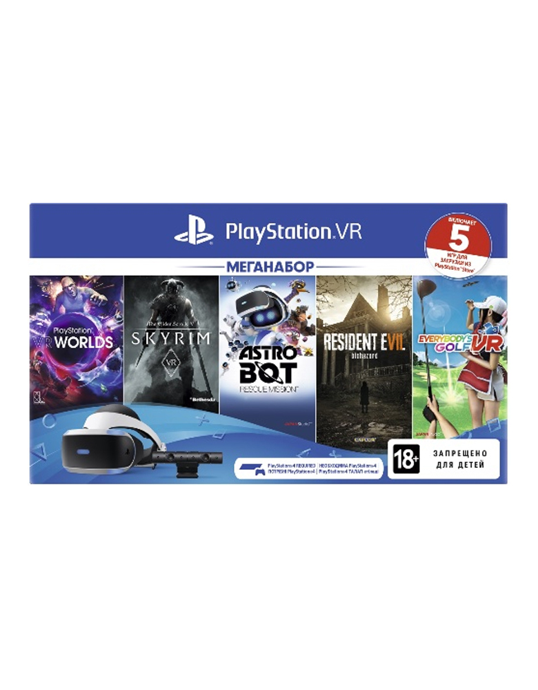 Шлем виртуальной реальности PlayStation VR + Words VR + The Elder Scrolls V Skyrim VR + Astrobot Rescue Mission VR + Resident Evil: Biohazard VR + Everybody's Golf VR