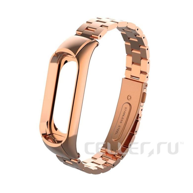 Стальной браслет для Xiaomi Mi Band 3 (розовое золото)