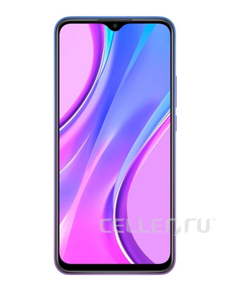 Смартфон Xiaomi Redmi 9 4/64GB (NFC) Фиолетовый