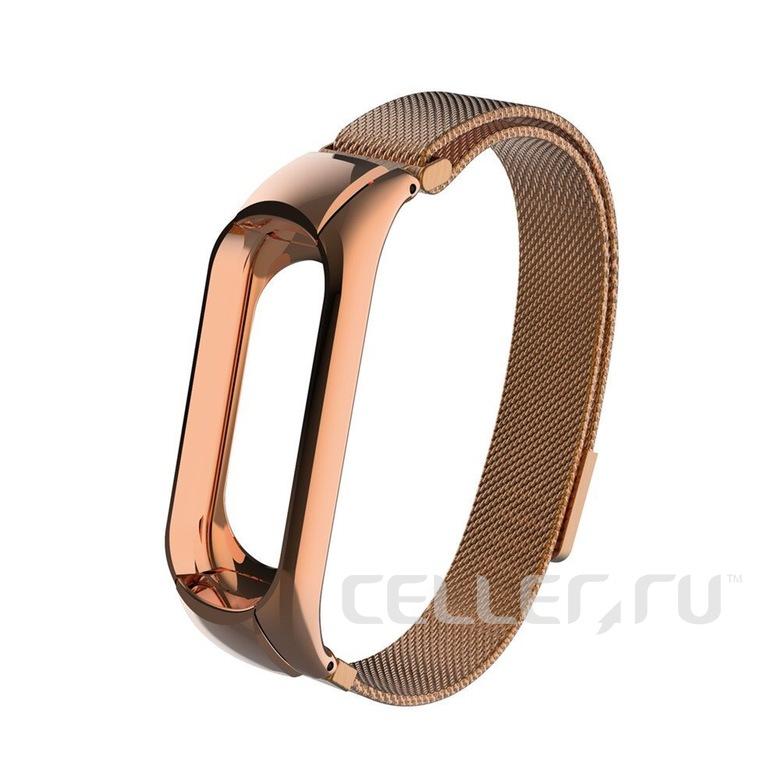Сетчатый браслет для Xiaomi Mi Band 3 (розовое золото)