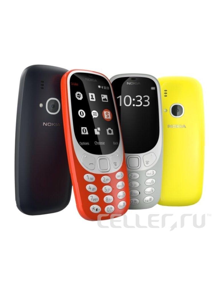 Nokia 3310 Dual Sim (2017)