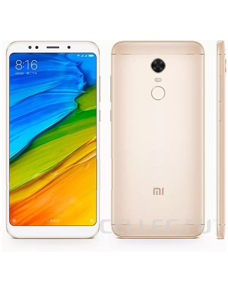 Xiaomi Redmi 5 16GB Gold(Золотой)