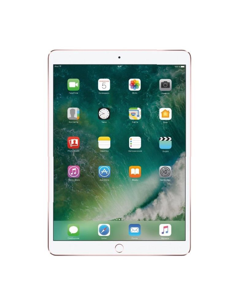 Apple iPad Pro 10.5 512Gb Wi-Fi Rose Gold
