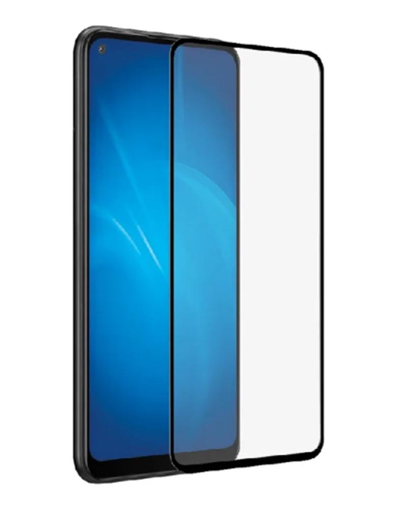 Защитное стекло для Samsung Galaxy A11 с полным покрытием