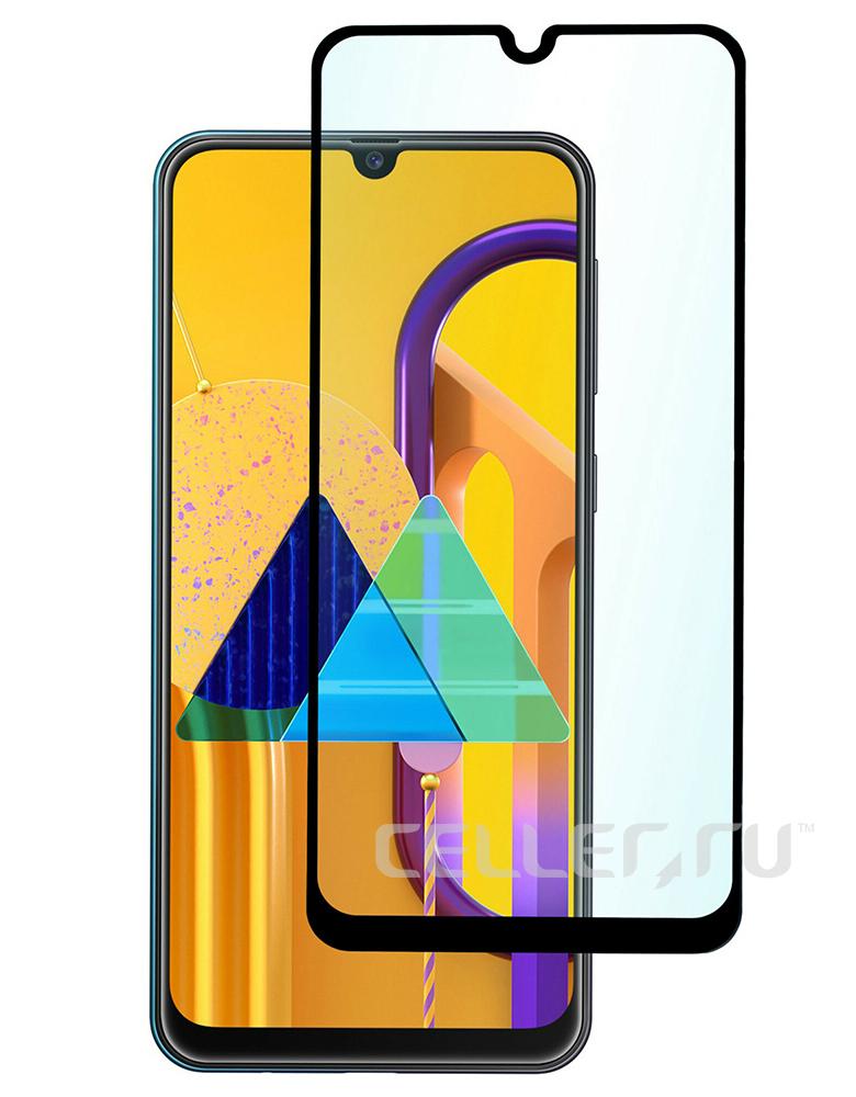 Защитное стекло для Samsung Galaxy M21 с полным покрытием