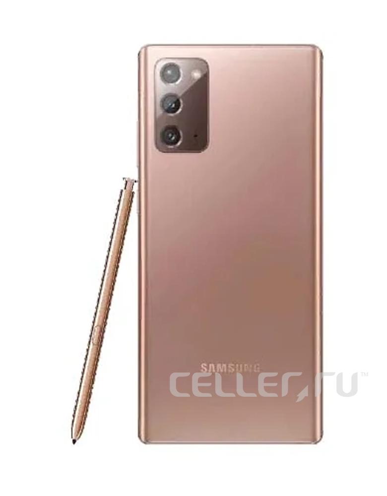 Смартфон Samsung Galaxy Note 20 8/256GB Бронза