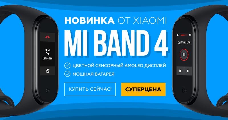 b4423e1afe6e0 Интернет магазин Celler.ru: сотовые телефоны, коммуникаторы, интернет  планшеты, игровые приставки и многое другое по лучшей цене в Красноярске