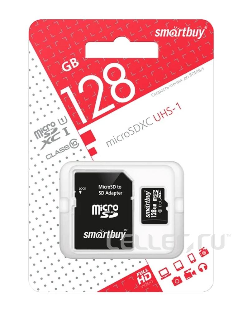 Карта памяти SmartBuy microSDXC Class 10 UHS-I U1 128GB + SD adapter