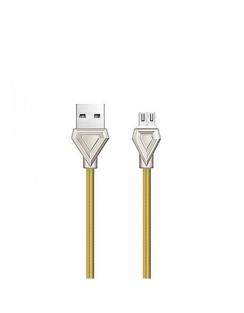 USB кабель Lightning HOCO (Original ) U25 1 м Цвет: Золото