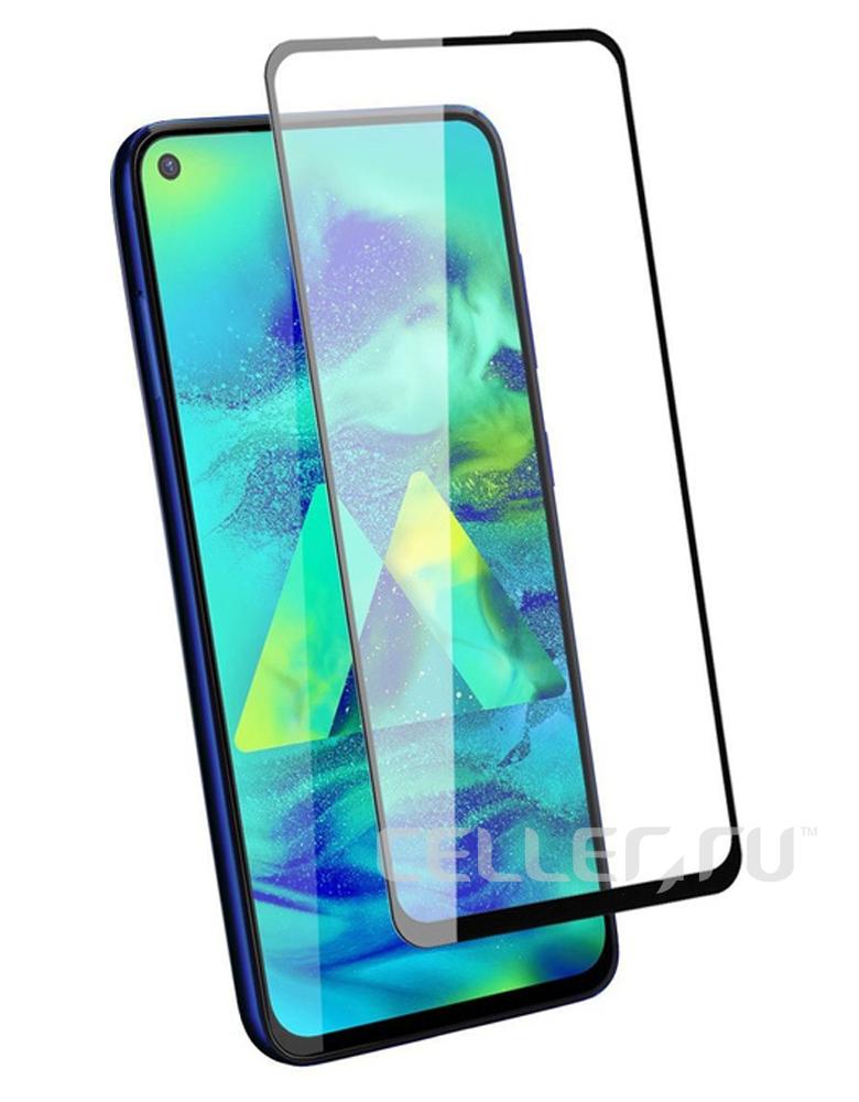 Защитное стекло для Samsung Galaxy A21s с полным покрытием