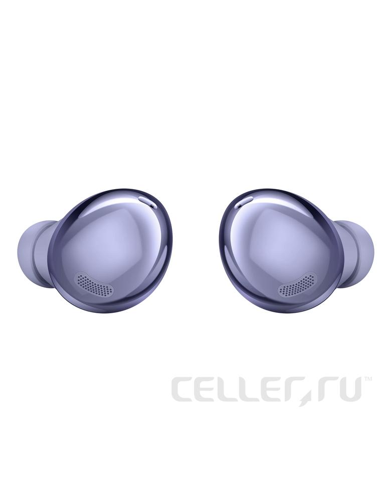 Беспроводные наушники Samsung Galaxy Buds Pro фиолетовые