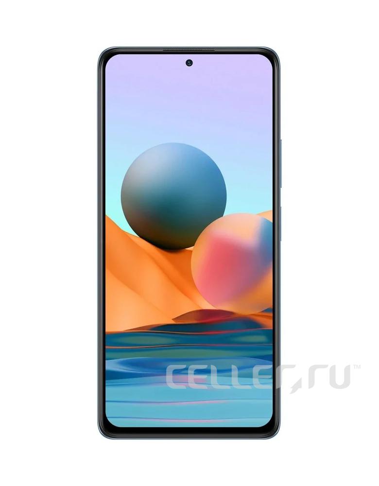Смартфон Xiaomi Redmi Note 10 Pro 8/128GB (NFC) Glacier Blue