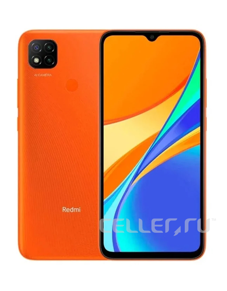 Смартфон Xiaomi Redmi 9C 2/32GB (NFC) Оранжевый
