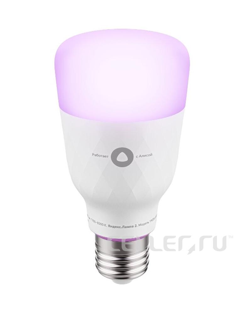 Умная лампа Яндекс YNDX-00010