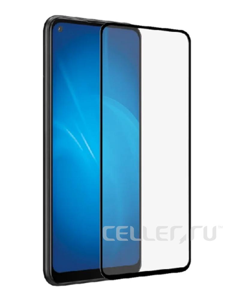 Защитное стекло для Samsung Galaxy M11 с полным покрытием