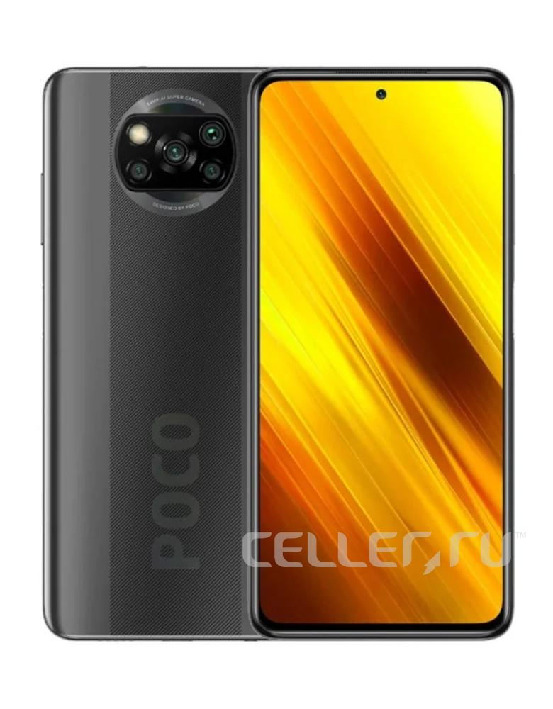 Смартфон Xiaomi Poco X3 Pro 6/128GB, phantom black