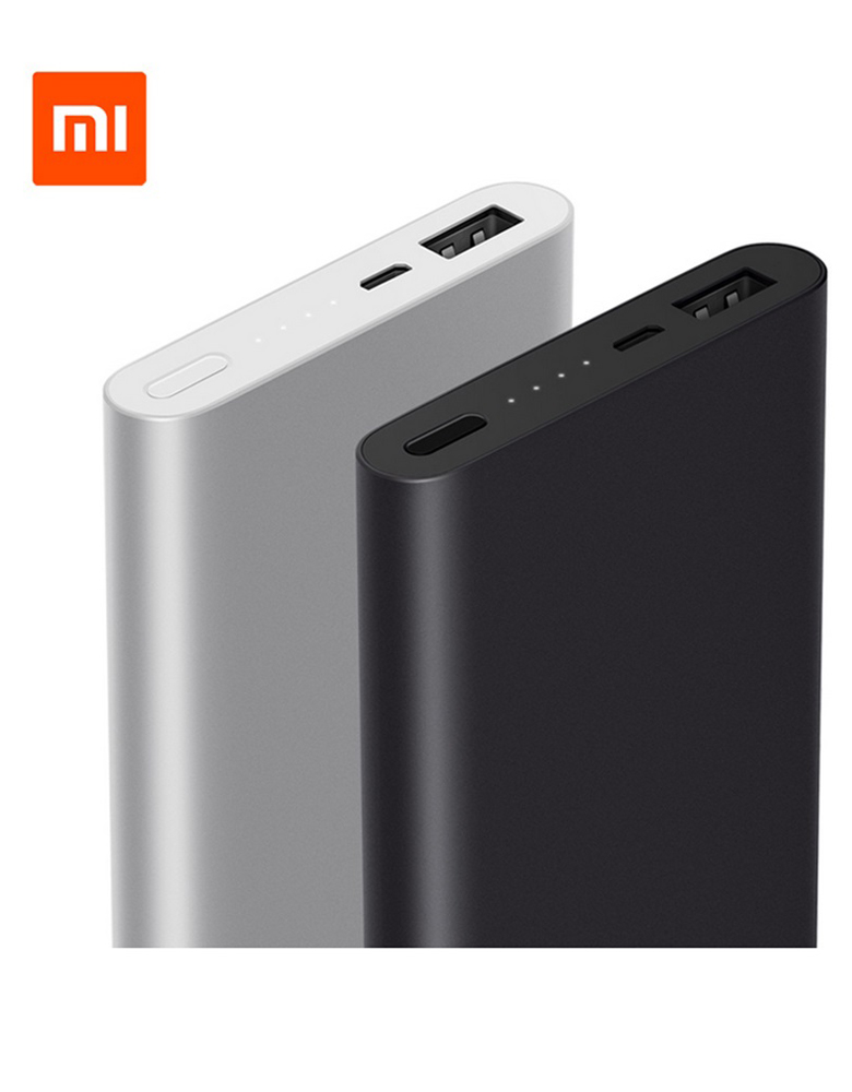 Xiaomi Mi Power Bank 2 5000