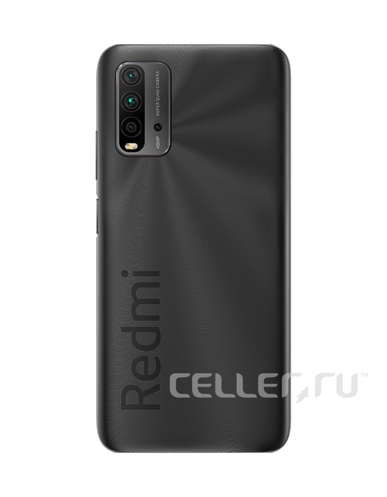Смартфон Xiaomi Redmi 9T 4/64GB NFC Серый