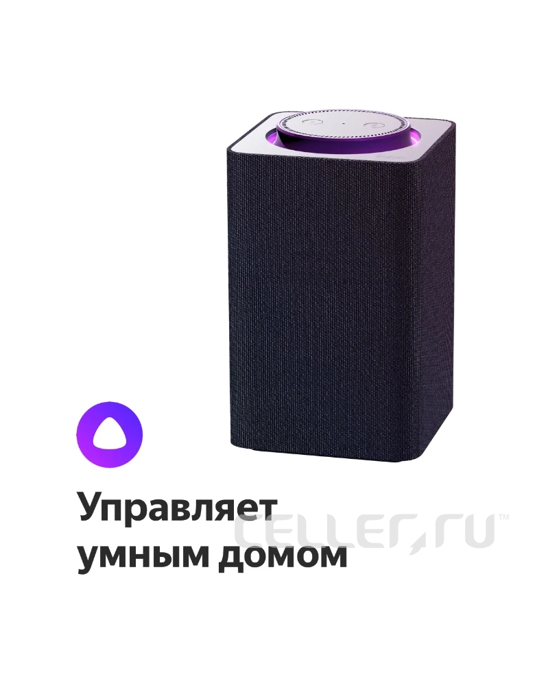 Умная колонка Яндекс.Станция Черная